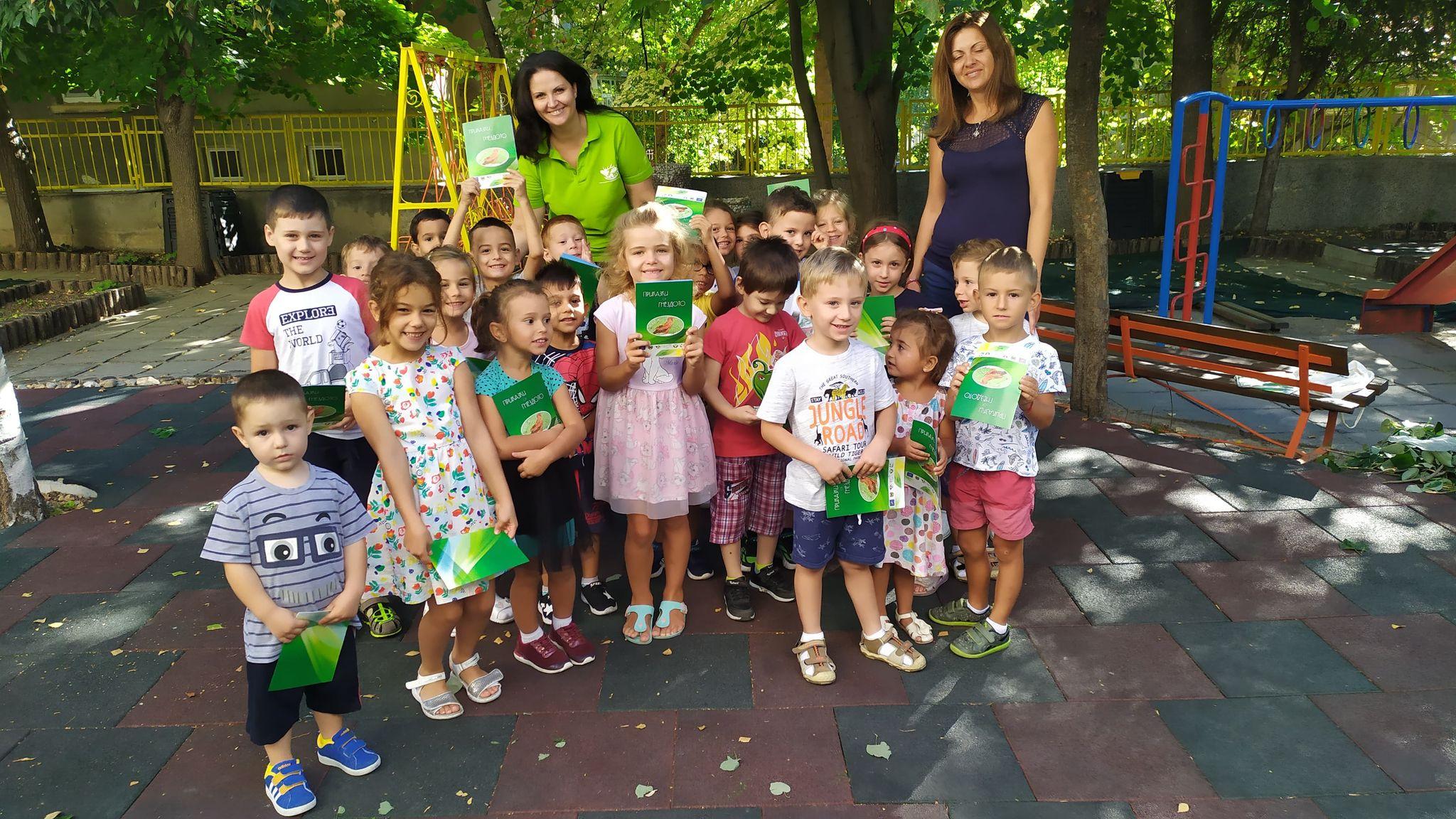 """Децата от ДГ """"Изворче"""" се включиха в урок по Горска педагогика"""